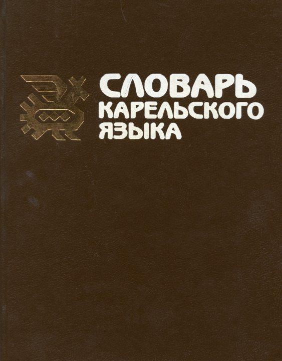 Tinder Venäjän kieli suuri